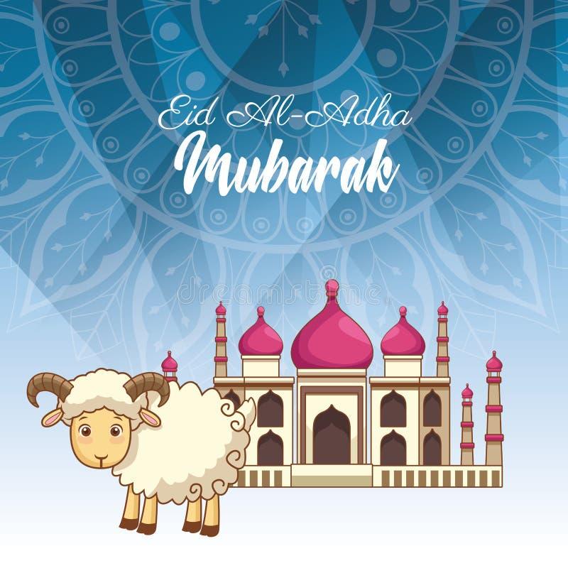 Belangrijk festival van de Moslims vector illustratie