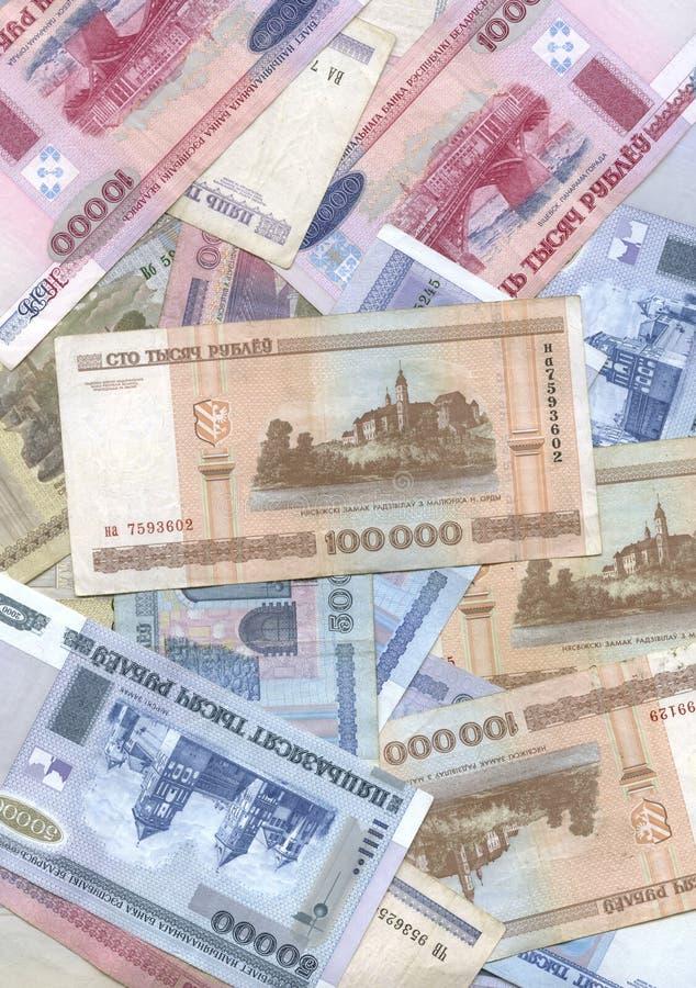 Weißrussland Geld