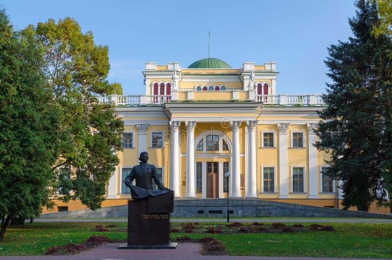 Belarus, Gomel, Rumyantsev-Paskevich Palace and monument of Count Rumyantsev N.P royalty free stock photo