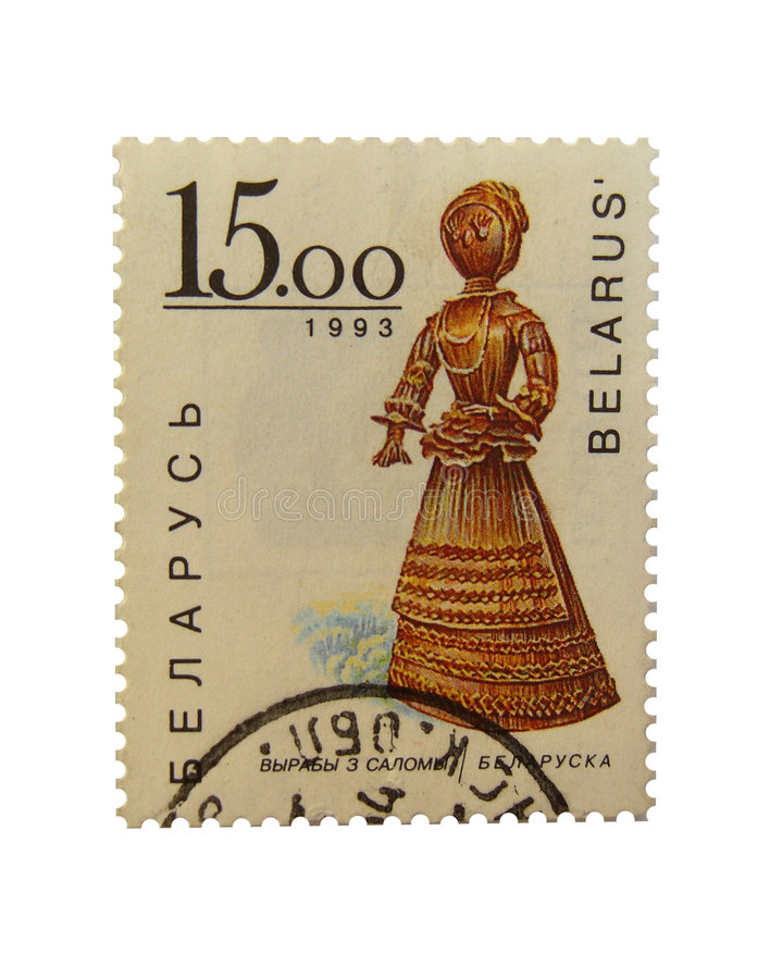 Belarussian post stamp royalty free stock image