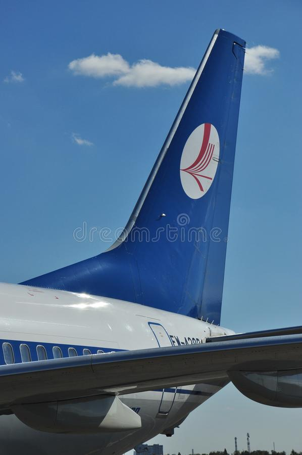 Belavia Airlines stock photos