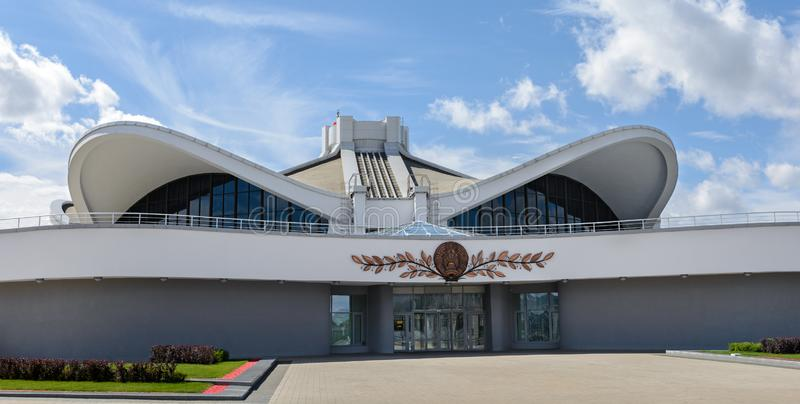 National Exhibition Center BelExpo organizes and conducts international, specialized exhibition events. Each event is held at a. BelExpo building. Minsk. Belarus royalty free stock images