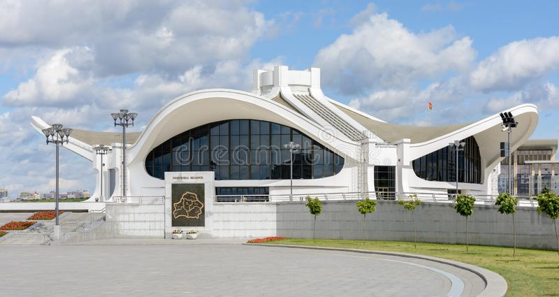 National Exhibition Center BelExpo organizes and conducts international, specialized exhibition events. Each event is held at a. BelExpo building. Minsk. Belarus stock image