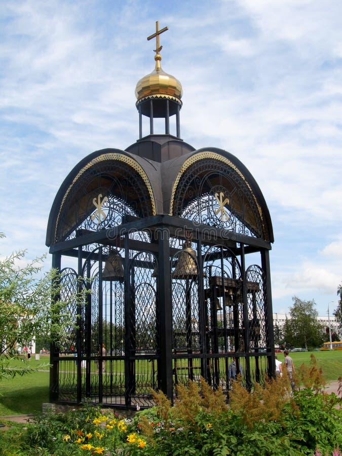 Belfry, Vitebsk, Weißrussland stockfoto