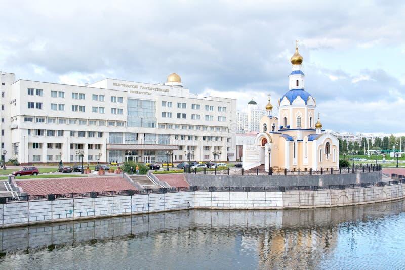 Belgorod Byggnad av universitetet och tempel av St Gabriel royaltyfri foto