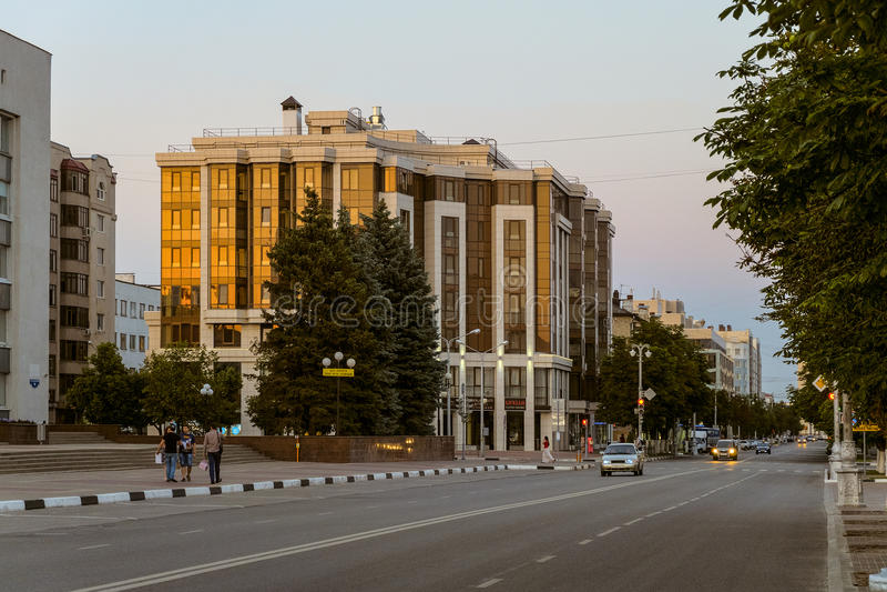 Belgorod city, Russia stock image