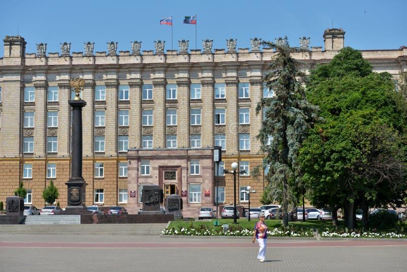 Belgorod regional Duma arkivbild