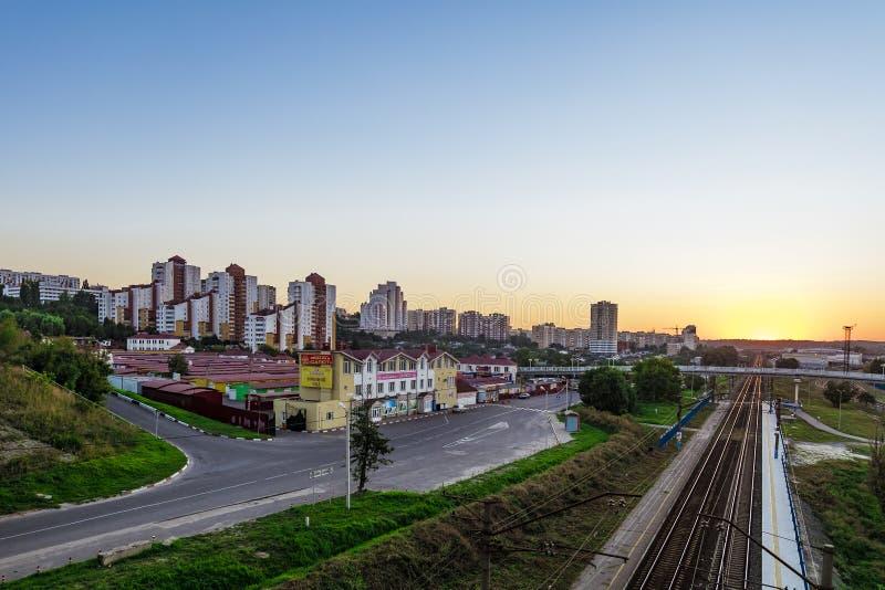 Belgorod, Russie image libre de droits