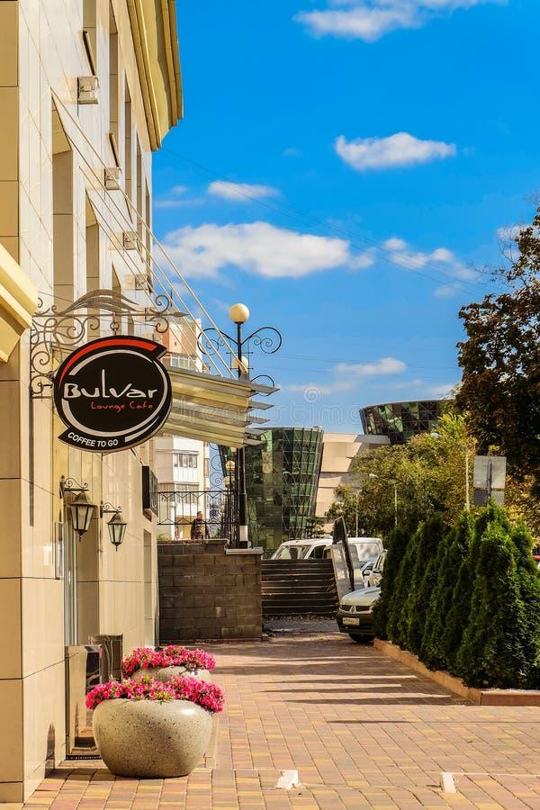 Belgorod, Russie Boulevard de peuples de Narodniy Sentier piéton de rue et café Bulvar de salon photographie stock libre de droits