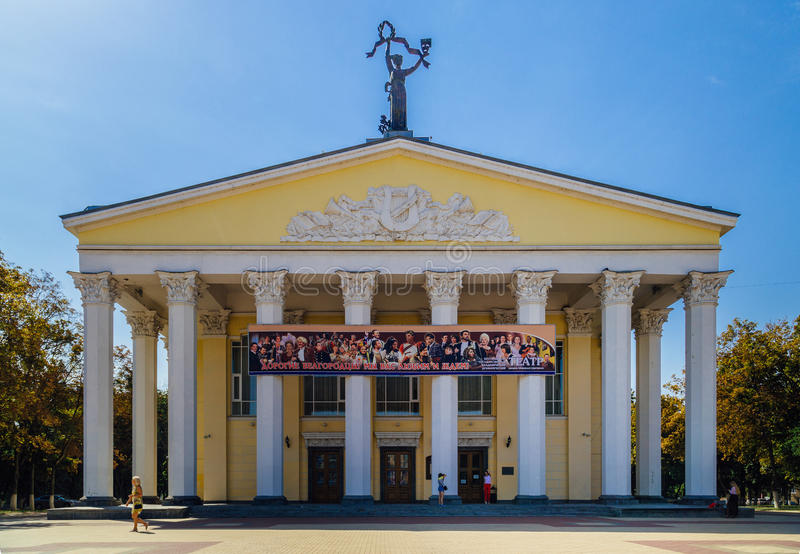 Belgorod Ryssland - Augusti 18, 2017: Teater för drama för Belgorod tillstånd som akademisk namnges Mikhail Shchepkin arkivbild