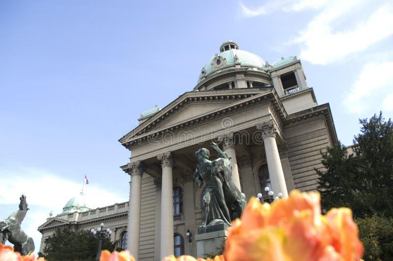 Belgrade établissant le parlement fédéral Serbie photo libre de droits