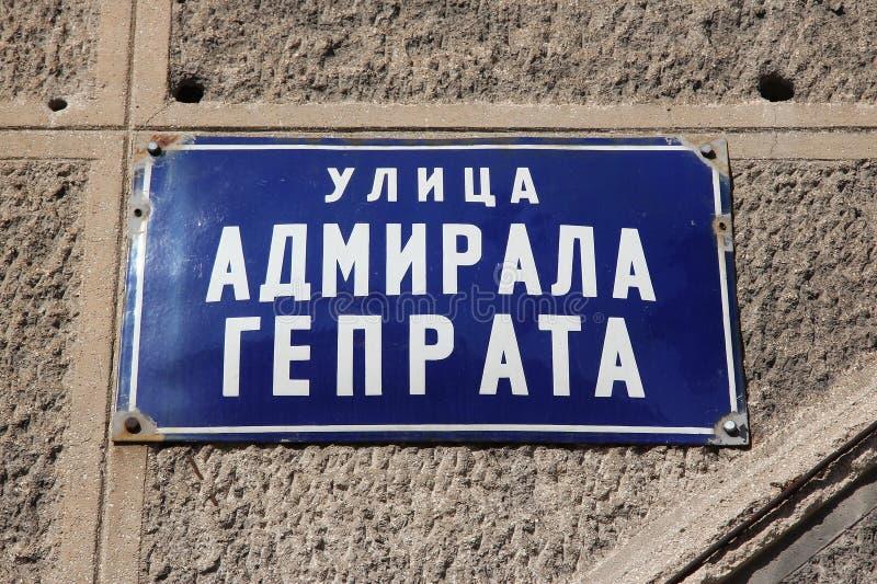 Belgrade gata fotografering för bildbyråer