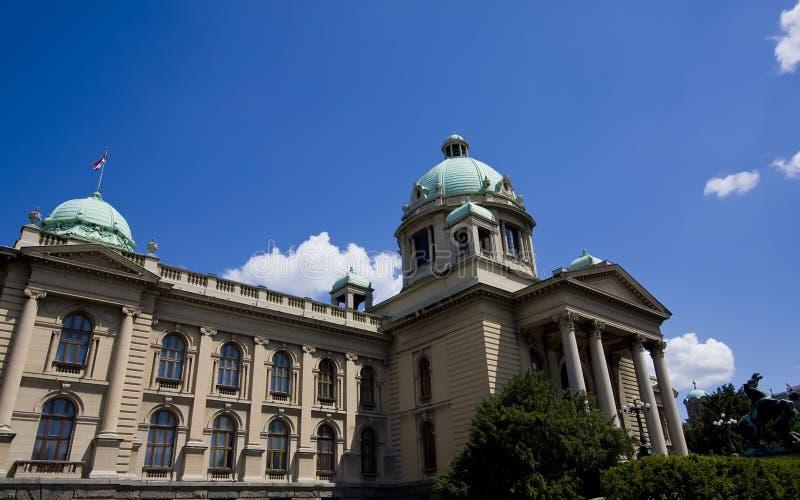 Belgrade, Serbie photographie stock libre de droits