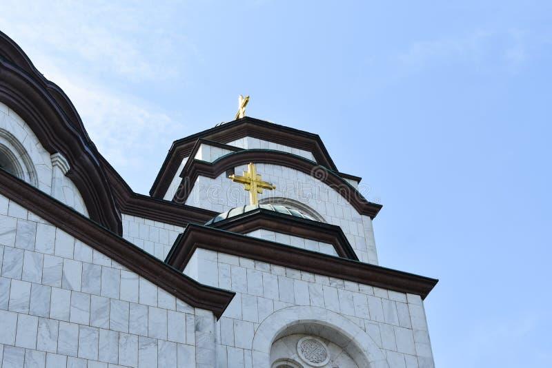 Serbia - Belgrade, St. Sava Temple Hram Svetog Save royalty free stock photo