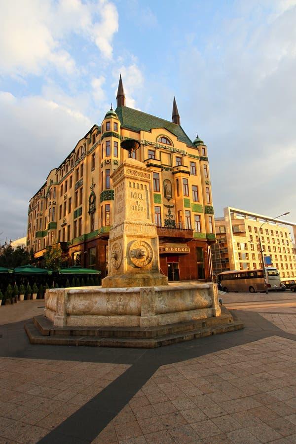 Belgrado imagen de archivo libre de regalías