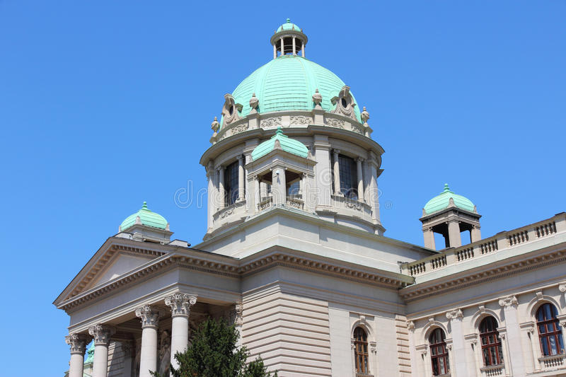 Belgrado, Serbia immagine stock libera da diritti