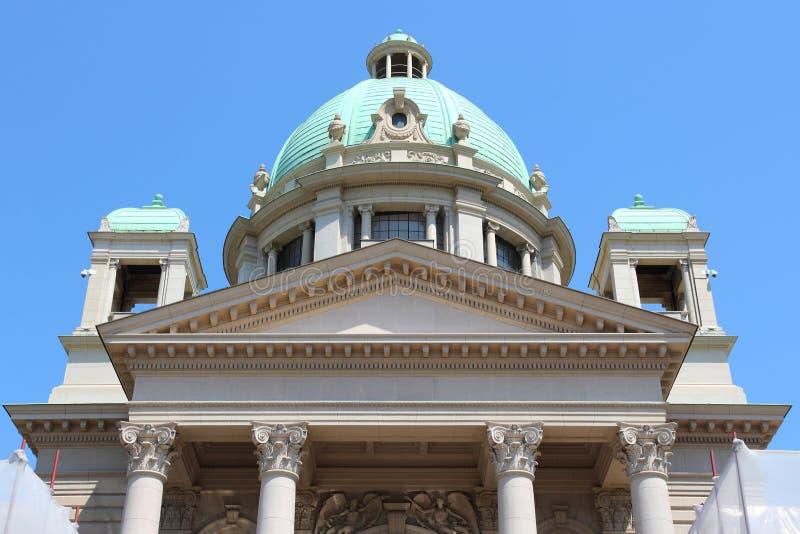 O parlamento de Serbia foto de stock