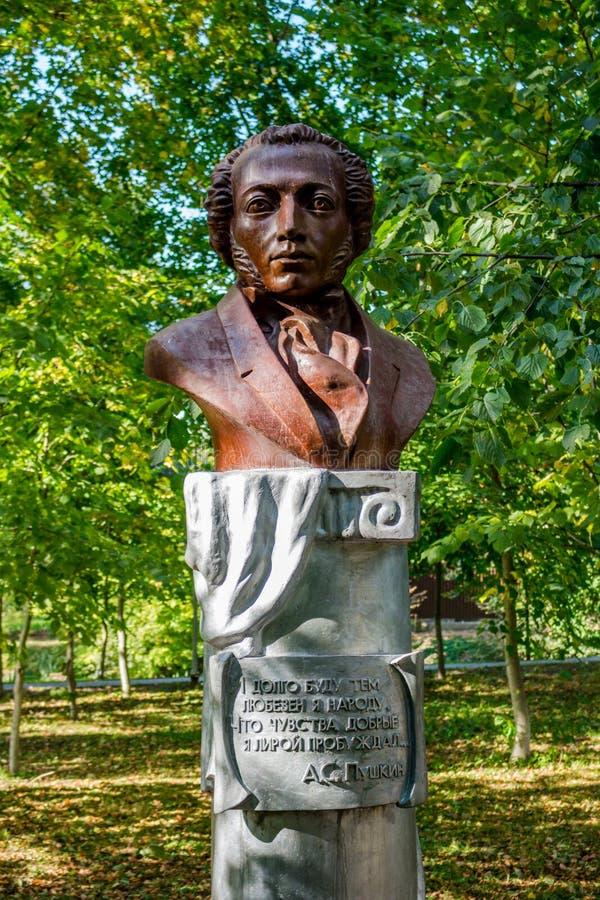 BELKINO,俄罗斯- 9月 2017年:对俄国诗人亚历山大・普希金的胸象 图库摄影