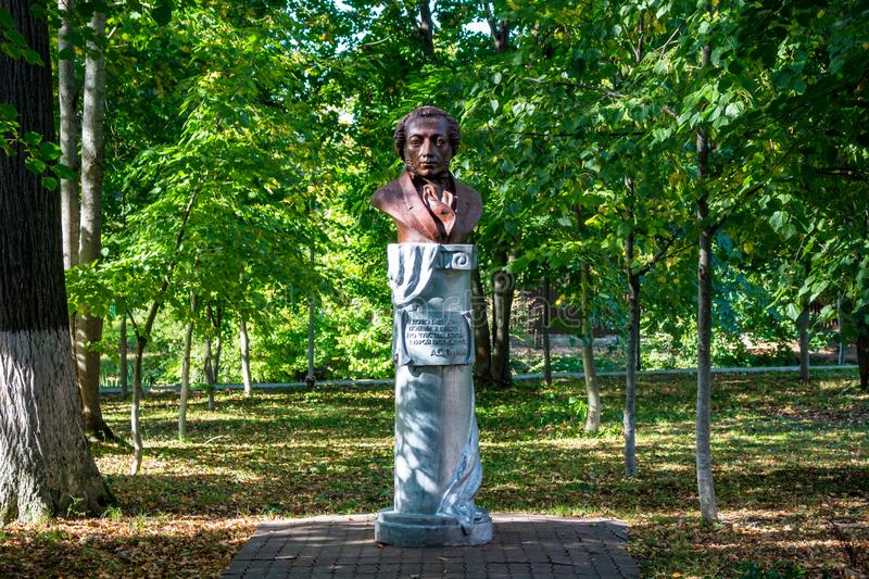 BELKINO, RUSSIA - SEP. 2017: Bust to the Russian poet Alexander Pushkin stock photography