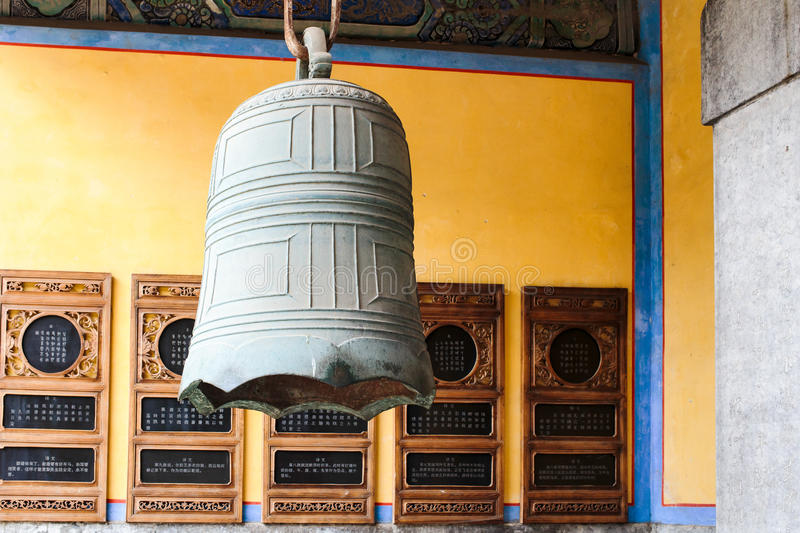 Bell in the temple of Confucius stock photos