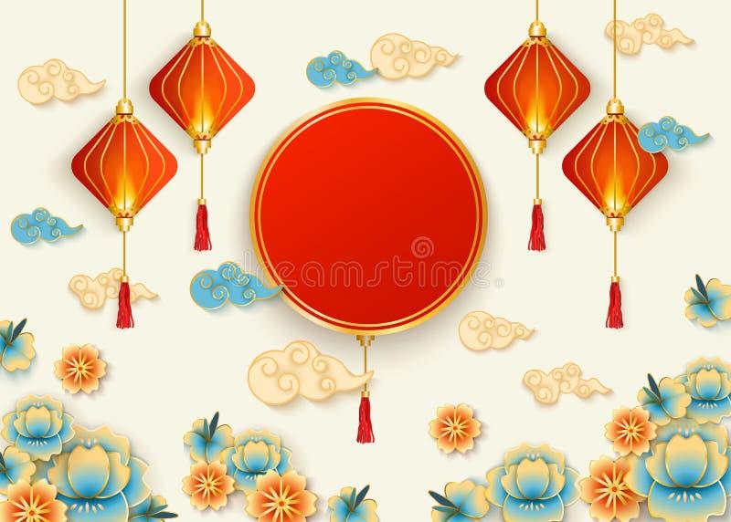 Bella carta cinese di celebrazione della cultura del nuovo anno con il modello in bianco del testo royalty illustrazione gratis
