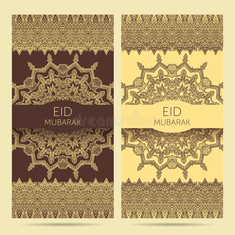 Bella cartolina d'auguri per il festival di comunità musulmano Eid Mubarak Struttura decorata del confine e della mandala con l'o illustrazione di stock