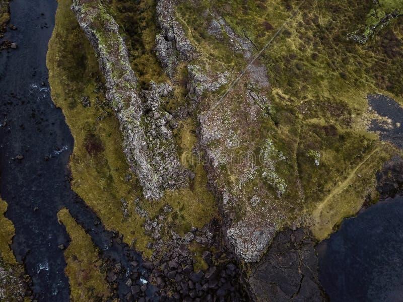 Bella cascata Oxarafoss in Islanda del sud fotografia stock libera da diritti