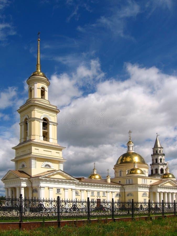 Bella cattedrale in Russia fotografie stock libere da diritti