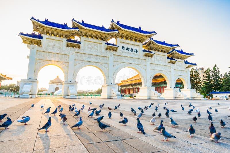 Bella costruzione di architettura e corridoio commemorativo di chiang kai-shek del punto di riferimento nella citt? di Taipeh fotografie stock