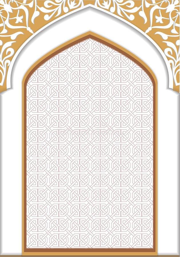 Bella progettazione geometrica islamica della decorazione illustrazione di stock