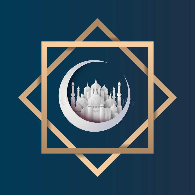 Bella progettazione islamica di logo del fondo royalty illustrazione gratis