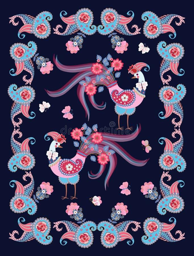Bella stampa per l'asciugamano con la struttura di Paisley ed uccelli e farfalle divertenti di fantasia nel vettore illustrazione vettoriale