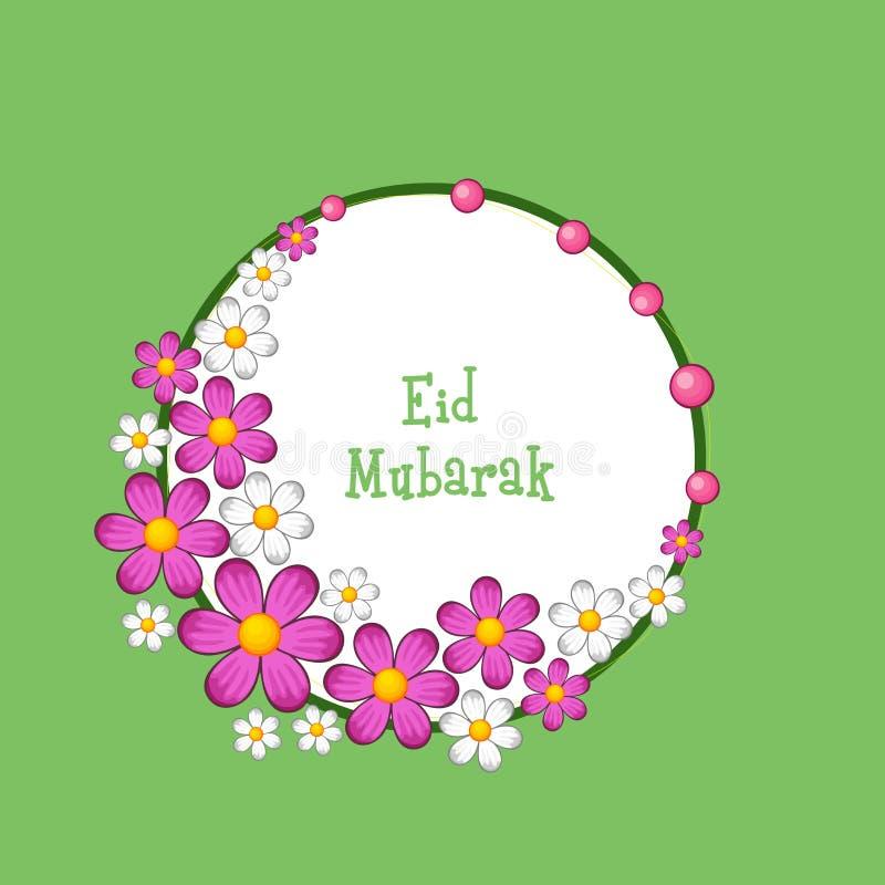 Bella struttura per il festival islamico, celebrazione di Eid royalty illustrazione gratis