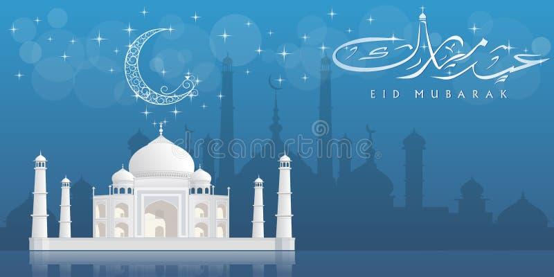 Bella vista di una moschea su fondo blu, concetto per il mese santo islamico delle preghiere, Ramadan Kareem, celebratio di Eid M illustrazione vettoriale
