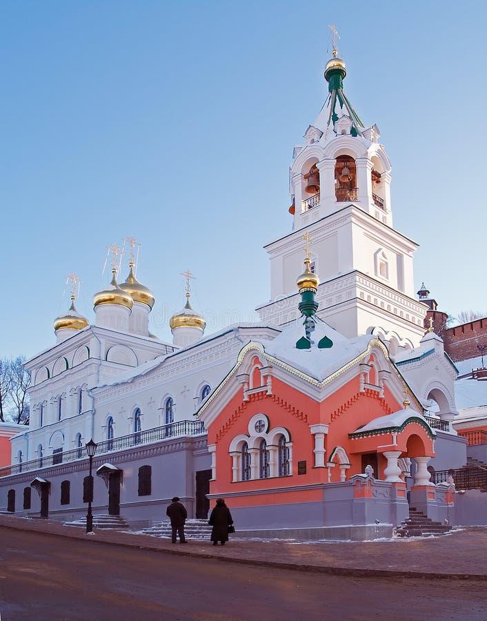 Belle église images stock