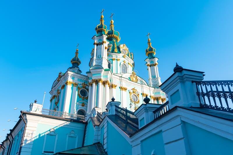 Belle architecture de l'?glise du St Andrew, Kiev, Ukraine images libres de droits