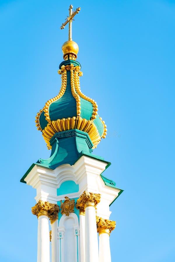 Belle architecture de l'?glise du St Andrew, Kiev, Ukraine image libre de droits