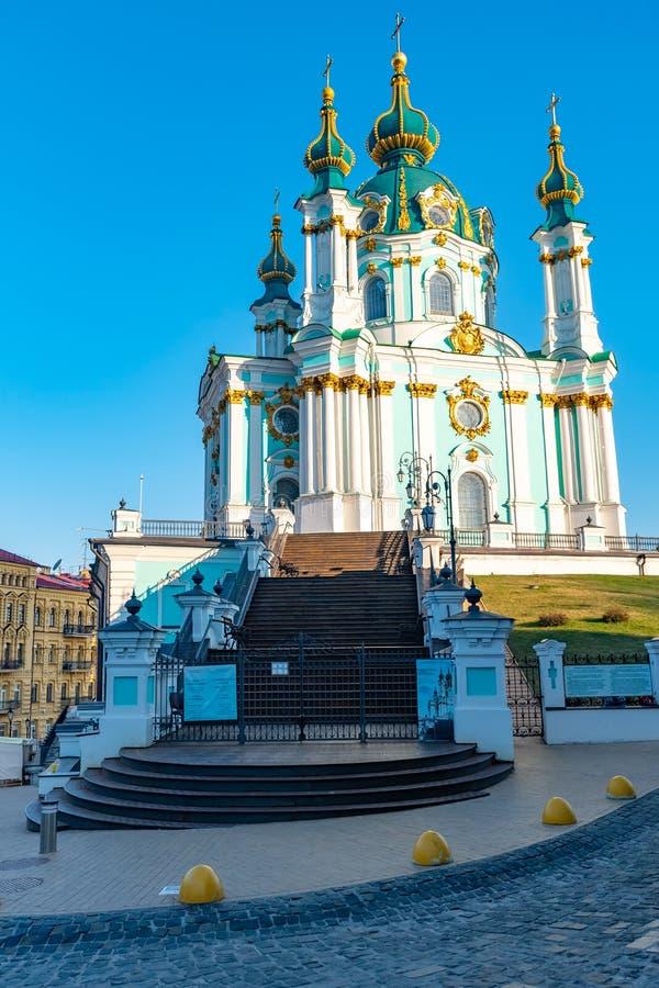 Belle architecture de l'?glise du St Andrew, Kiev, Ukraine photo stock