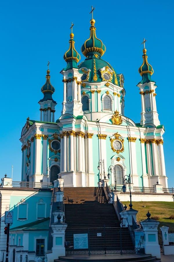 Belle architecture de l'?glise du St Andrew, Kiev, Ukraine photo libre de droits