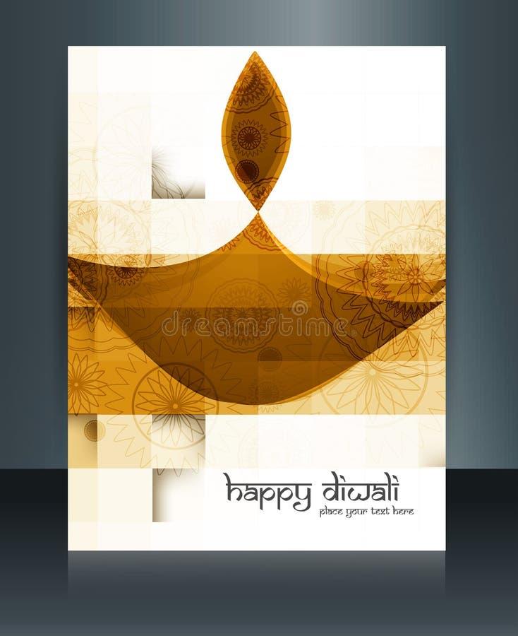 Belle célébration de diwali de brochure de calibre  illustration stock
