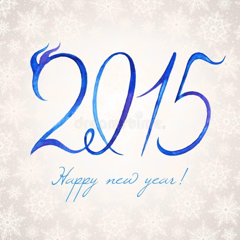 Belle carte de nouvelle année 2015 illustration de vecteur