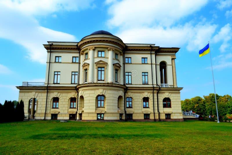Belle construction Ville ukrainienne Baturin photo libre de droits
