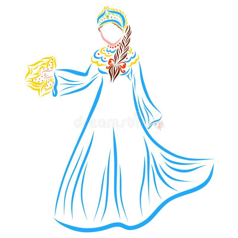 Belle danse russe de fille, princesse féerique, gens illustration stock