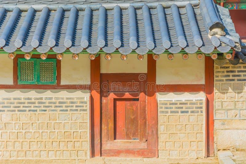 Belle et vieille architecture dans le palais de Changdeokgung à Séoul photos stock
