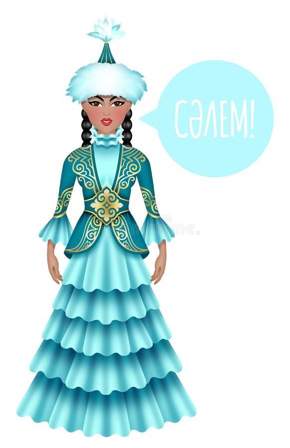 Belle femme de kazakh dans le costume national photographie stock