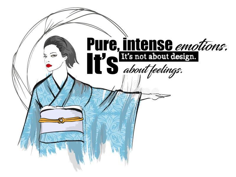 Belle fille japonaise dans le kimono Illustration de vecteur illustration stock