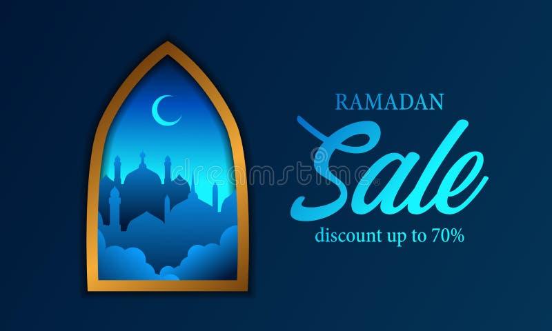 Belle finestre blu con la struttura dorata con la moschea blu della siluetta illustrazione di stock