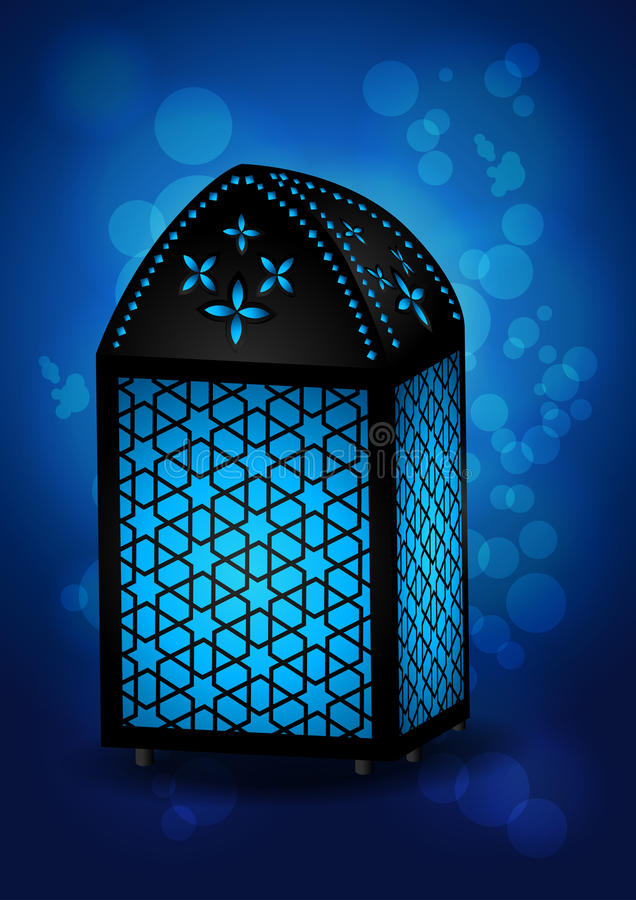 Belle lampe islamique pour Eid/Ramadan Celebrations - dirigez I illustration libre de droits