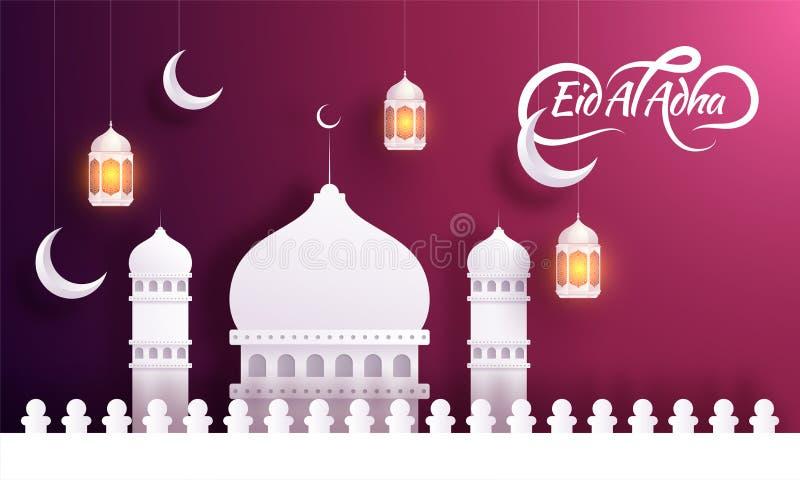 Belle mosquée blanche, concept d'Eid-UL-adha Mubarak illustration stock