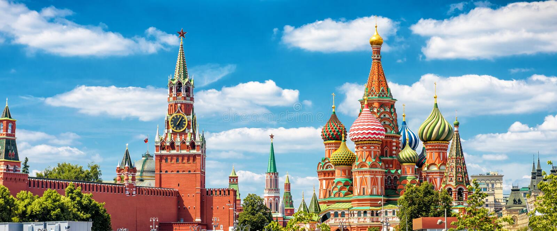 Belle vue panoramique du centre de Moscou photographie stock libre de droits